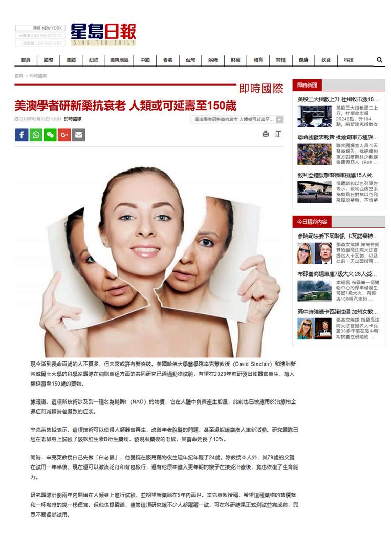 News 03 09 18.jpg