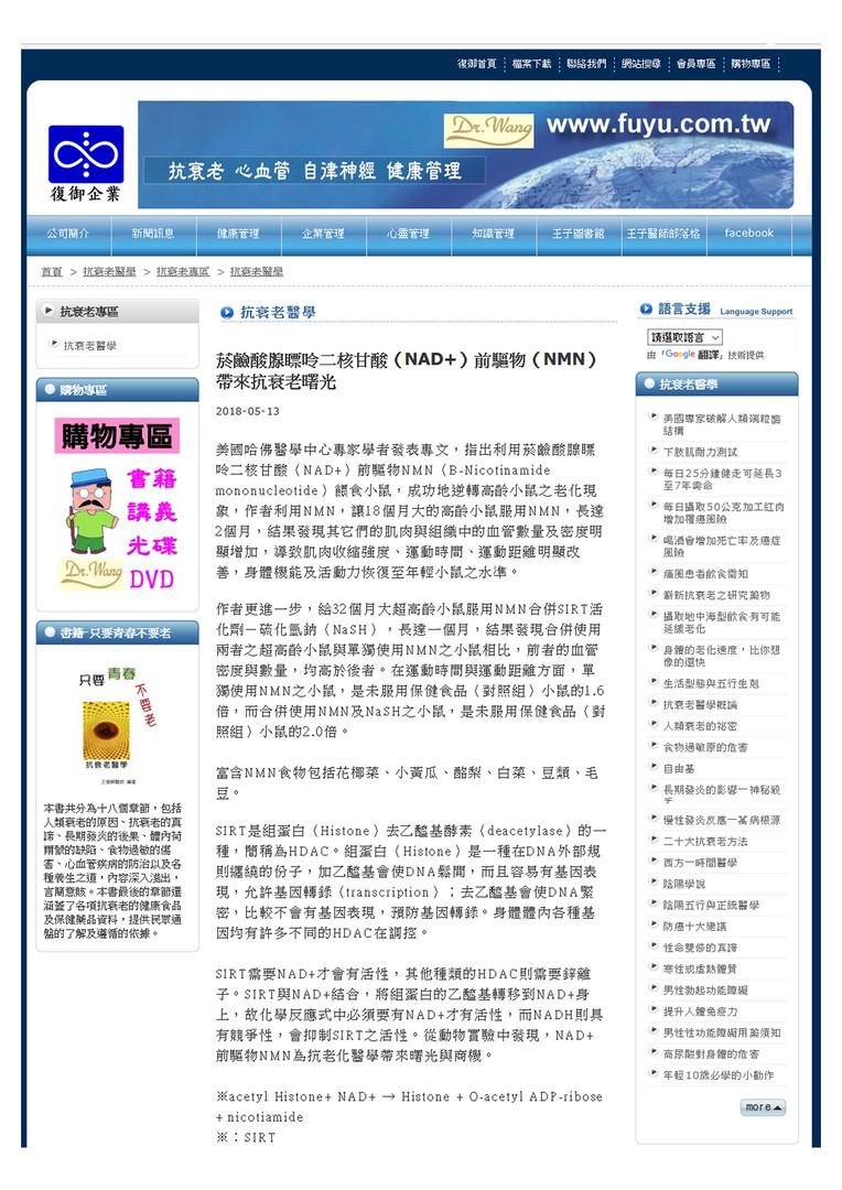 News 13 05 18.jpg
