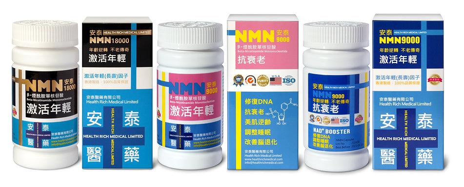 NMN9000%201800%20PK%20BL_edited.jpg