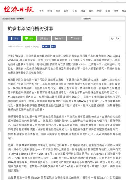 News 07 05 18 1.jpg