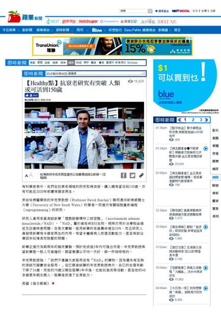News 04 09 18.jpg