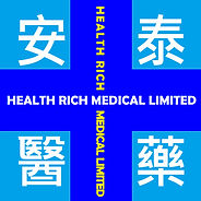Health Rich Name Card 07 18 English BLUE