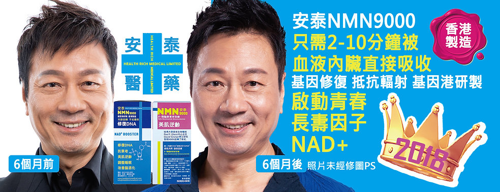 NMN W Lai fb 2019.jpg