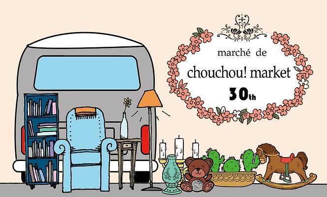 chouchou1.jpg