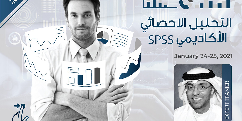 Statistical Analysis (Academic Questionnaire Analysis) using SPSS (2 Days)