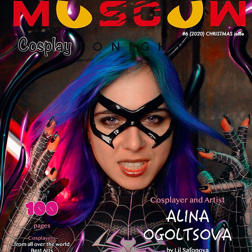 MOSCOW TONIGHT magazine: December 2020 Cosplay Edition