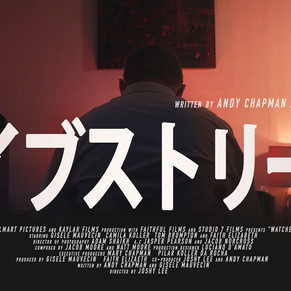 'WATCHED' is heading to JAPAN!