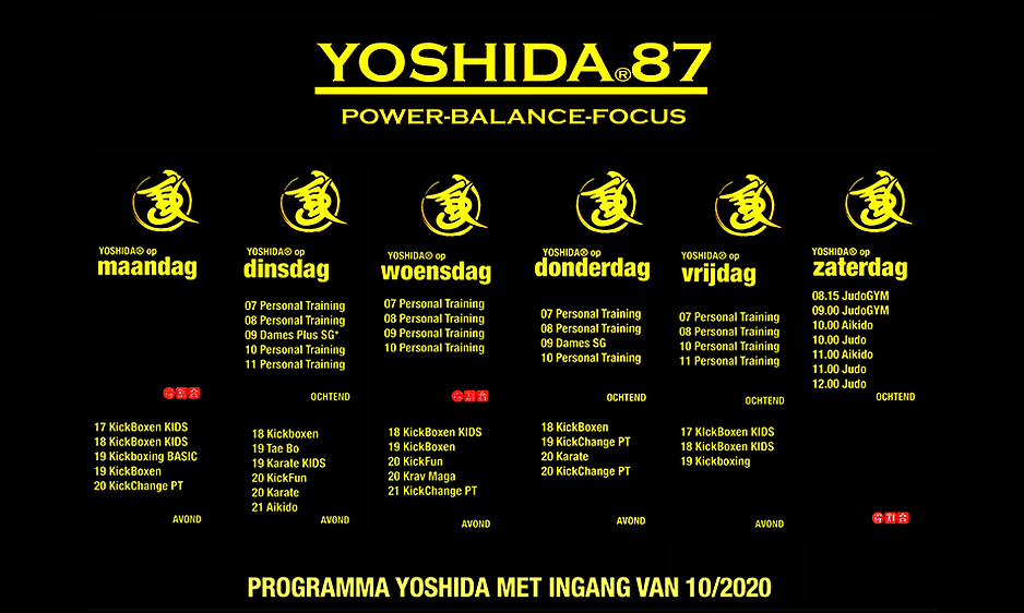 yoshida-sports-lesrooster-102020.png