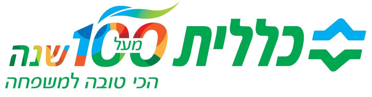 לוגו-מעל-100-שנה - BIG_edited