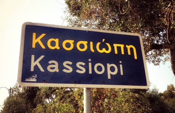 kassiopi sign