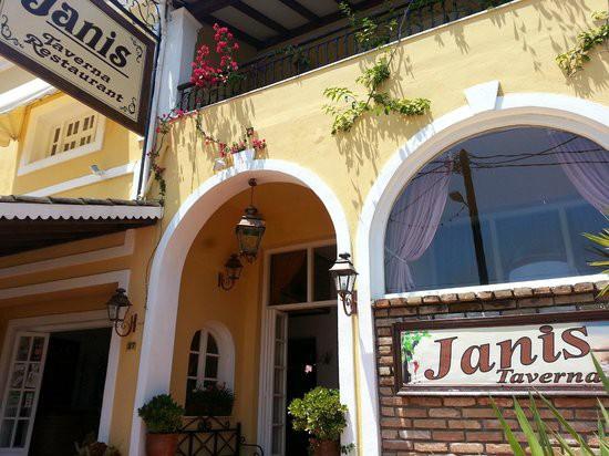 Janis Restaurant Kassiopi