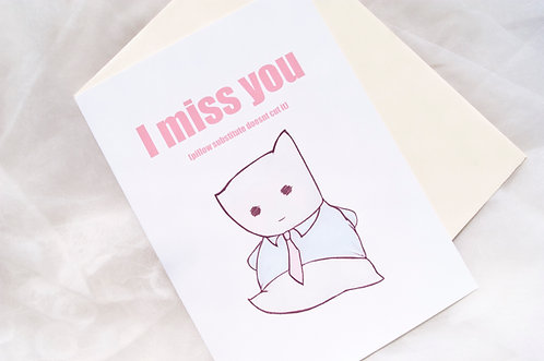 I miss you // Awkward Affections Card (human pillow substitute) // Love Card