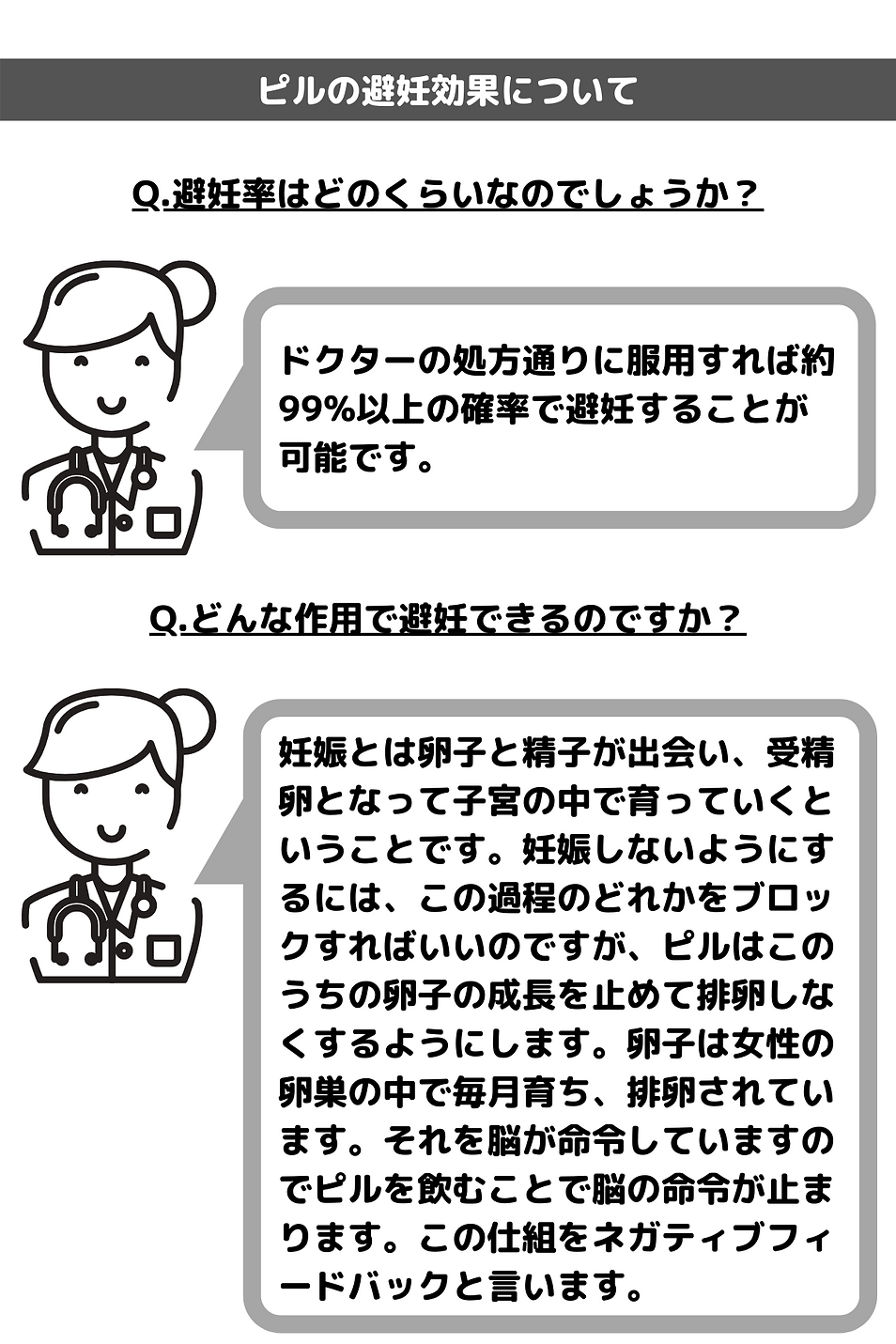 Q&A3.png