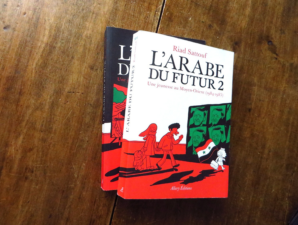 Photo : L'arabe du futur 2, Riad Sattouf