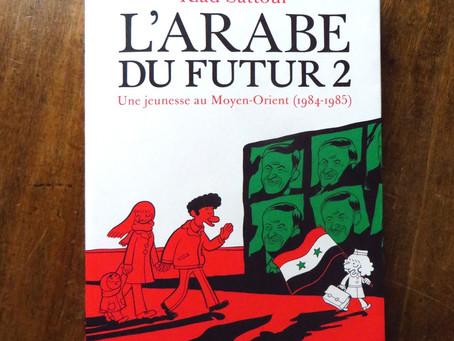 L'arabe du futur 2, Riad Sattouf