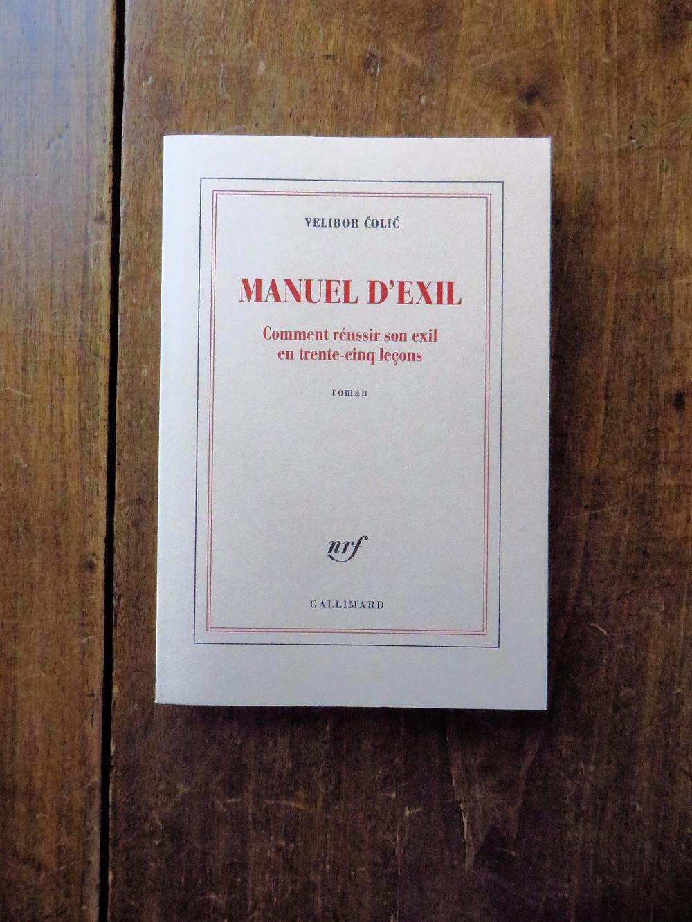 Photo : Manuel d'exil, de Velibor Čolić