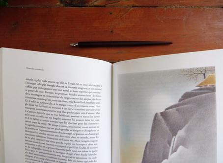 Nouvelles orientales, Marguerite Yourcenar