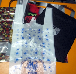 пакеты и упаковочные материалы