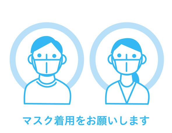 23_txt_mask_onegai.jpg
