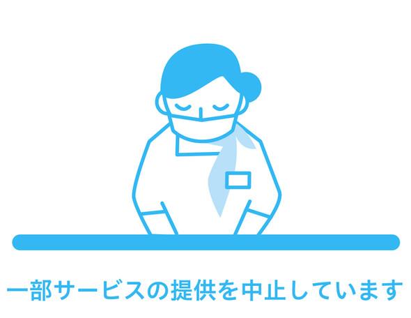 17_txt_service_tyuushi.jpg