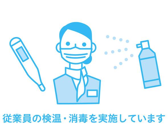 16_txt_jugyoin_kenon_shodoku.jpg