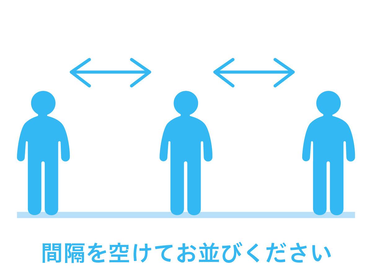 18_txt_kankaku_narabi.jpg