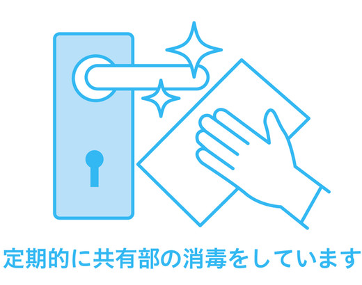 02_txt_shodoku_kyoyu.jpg
