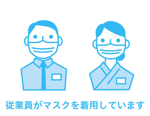 15_txt_jugyoin_mask.jpg