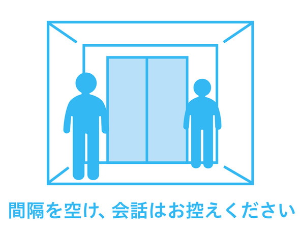 21_txt_kaiwa_ng.jpg