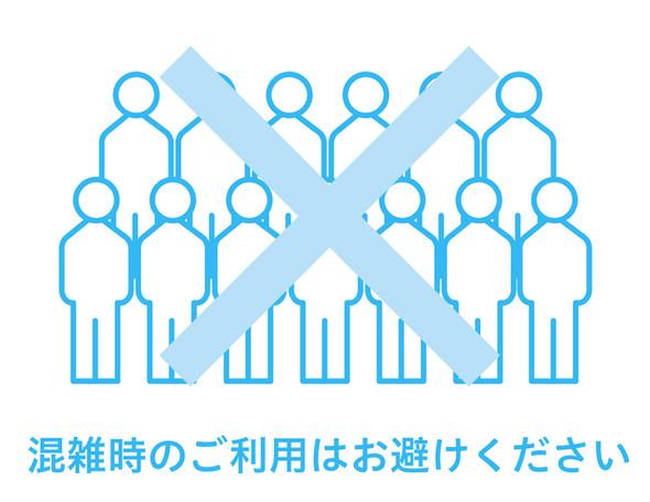 20_txt_konzatsu_ng.jpg