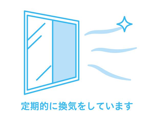 04_txt_teiki_kanki.jpg