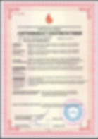 пожарный сертификат на кирпичную фасадную систему