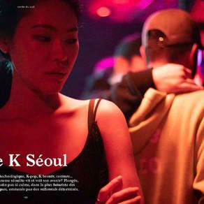 Magazine Vacance special Seoul