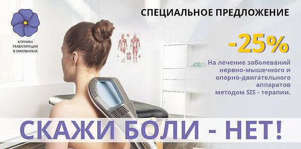 баннер_утп.jpg