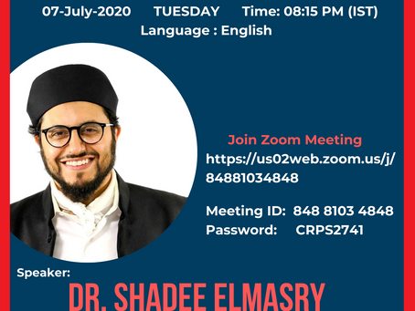 Understanding Qur'an Campaign: : Lecture by Dr. Shadee Elmasry