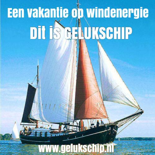 vakantie windenergie gelukschip.JPG