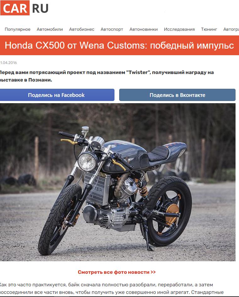 Car.ru