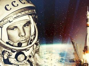 Приглашаем к участию во Всероссийском космическом диктанте!