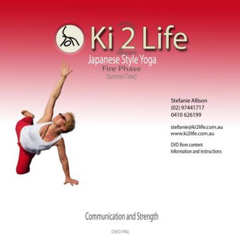 Japanese Style Yoga DVD