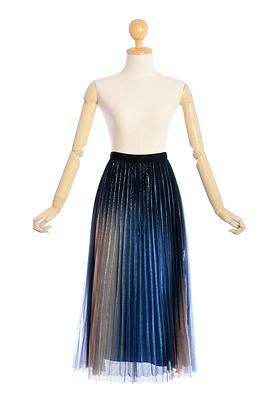 Midnight Disco Tulle Skirt