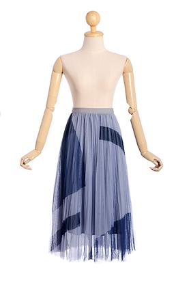 Geometric Drama Skirt