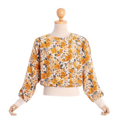 Captivating Chrysanthemum Vintage Bomber