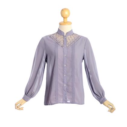 Lavender Love Vintage Blouse