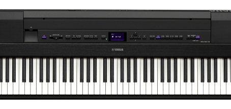 Yamaha P 515 Review: Your next investment?