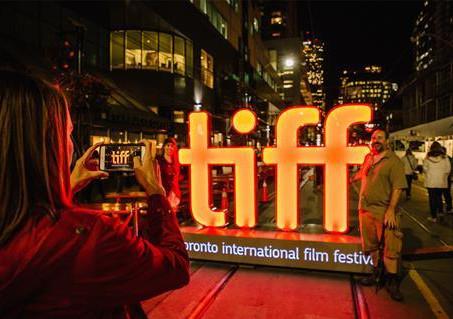 Hybrid Event of TIFF 2021