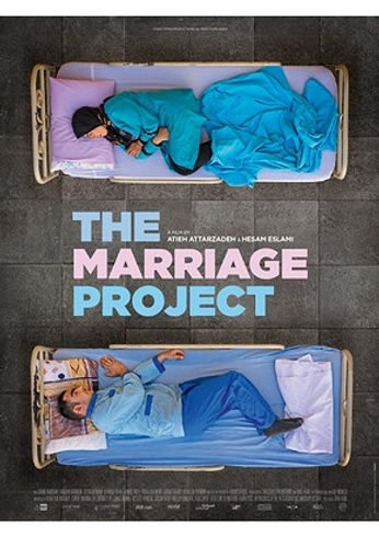 the marriage project mediapsy .jpg