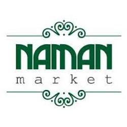 Nam An