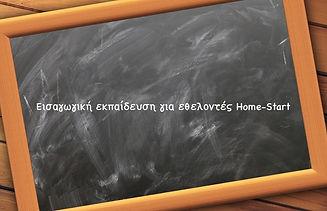school-916678_960_720.jpeg