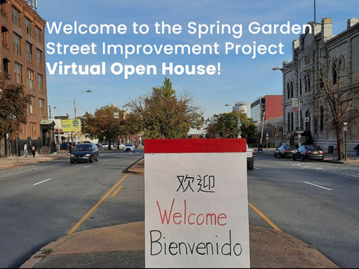 The Spring Garden Street Improvement project wants your input