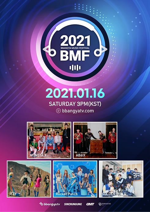 2021BMF_Poster_teaser_Japan%20-%20all_edited.png